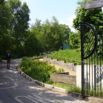 No 3 Drayton pk gate, Gillespie drive 5mph
