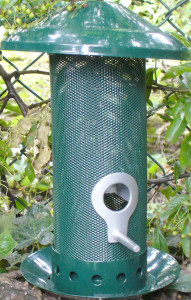 NEW METAL MESH FEEDER